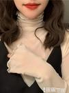蕾絲打底衫 網紗蕾絲秋冬疊穿打底衫女薄款長袖高領防曬內搭純色長袖洋氣上衣 智慧e家 新品