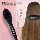 PINGO 台灣品工 LADY S10 極張力輕巧迷你直髮梳【HAiR美髮網】