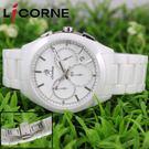 【萬年鐘錶】 LICORNE 豪邁三環計時陶瓷錶  白 43mm    LT103MBBI-N