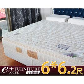 『e+傢俱』法國名床舒丹普時尚 獨立彈簧 6尺雙人床墊 台中實體門市歡迎試躺 台中免運免搬樓層費