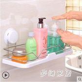 浴室置物架壁掛廁所收納免打孔洗手間浴室洗漱臺吸壁式 QW5749『夢幻家居』