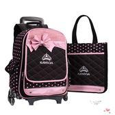 降價優惠兩天-拉桿書包小學生女孩1-3-5年級6-12周歲六輪可拆卸兒童拉桿書包