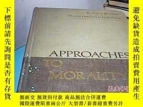 二手書博民逛書店approaches罕見to morality 道德的方法145
