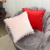 現代簡約純色天鵝絨抱枕靠墊沙發抱枕靠枕辦公室床頭靠背汽車腰墊 印象家品