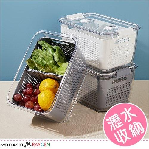 冰箱多用分隔瀝水收納盒 蔬果保鮮盒 洗菜籃
