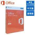 【免運費】Microsoft Offic...