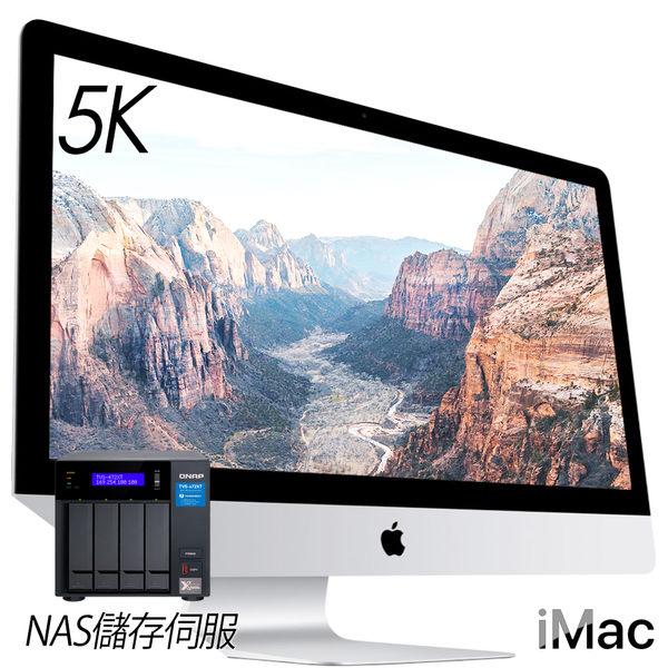 【現貨】Apple iMAC 27 5K /32G/2T+512M.2/MAC OS/NAS網路儲存伺服器(MRR12TA/A)