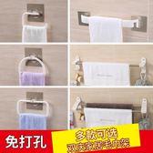 雙慶吸盤式毛巾架免打孔不銹鋼浴室單桿毛巾桿衛生間毛巾掛架掛桿WY 交換禮物降價