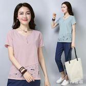 新款時尚中大尺碼棉麻上衣女短袖寬鬆大碼女裝韓版中年裝亞麻t恤 js5259『miss洛羽』