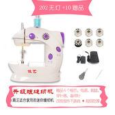 縫紉機家用電動迷妳多功能小型 手動吃厚縫紉機微型腳踏 年尾牙提前購