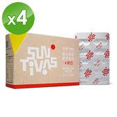 【陽光康喜】鳳梨酵素+納豆(膠囊)(60粒/盒)x4盒組