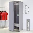 試衣間服裝店可移動試衣間便攜式組裝可拆卸更衣室商場活動臨時換衣間簾 小山好物