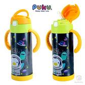藍色企鵝 PUKU不鏽鋼兩用吸管水瓶(350ml) 14730 好娃娃