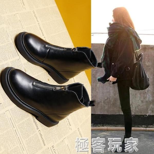 馬丁靴女英倫風短靴新款秋冬季百搭加絨雪地靴子網紅鞋子女鞋 極客玩家