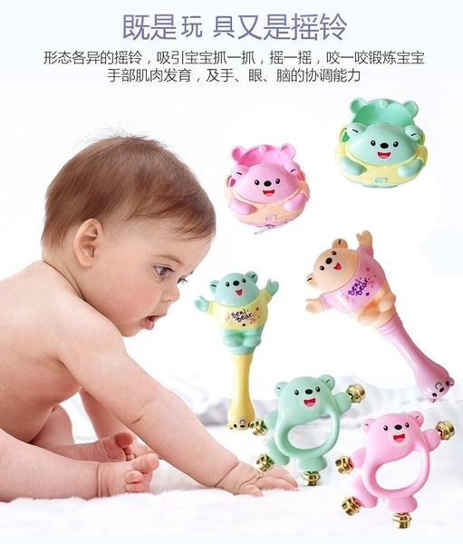 嬰兒童早教搖鈴男孩女寶寶益智力玩具1-3周歲
