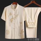 爸爸裝 中老年男裝夏裝套裝唐裝男短袖中國風刺繡寬鬆爸爸大碼晨練服漢服 茱莉亞