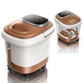 足浴盆器全自動按摩洗腳盆泡腳桶電動加熱足療機家用恒溫深桶   古梵希igo