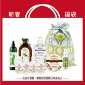 【Green Pharmacy草本肌曜】新春福袋 1688福氣滿滿超值9件組