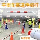兒童平衡車賽道桿路障固定伸縮式標志桿連接桿輪滑賽