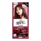 莉婕泡沫染髮劑紅酒玫瑰棕色108ml【愛買】