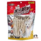 【寵物王國】armonto阿曼特-AM-111-50400MWR牛奶潔牙嚼嚼棒-M(400g)