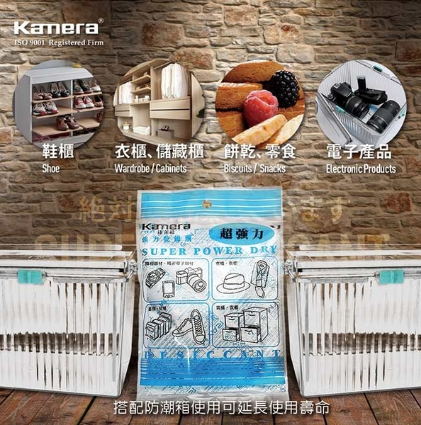 放肆購【防潮超值組】Kamera LH型 防潮箱 內建濕度針 + 10入 乾燥劑 除濕 相機 鏡頭 防潮盒 台灣製
