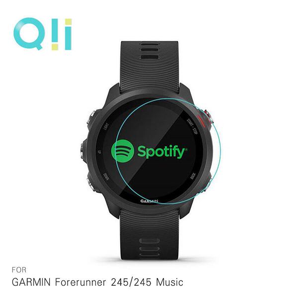 【愛瘋潮】Qii GARMIN Forerunner 245/245 Music 玻璃貼 手錶保護貼