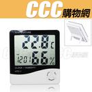 電子 溫濕度計 時鐘 鬧鐘 日曆 大螢幕...