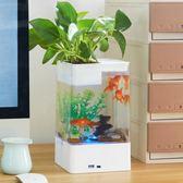魚缸 塑料金魚缸迷你透明仿玻璃小型桌面創意孔雀斗魚專用缸懶人