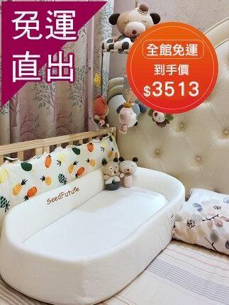 嬰兒床 babyboat嬰兒床床中床新生兒便攜式寶寶床多功能仿生床可折疊防壓H【快速出貨】