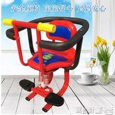 機車安全椅 電動摩托車兒童坐椅子前置嬰兒寶寶小孩電瓶車腳踏車安全座椅前座JD 寶貝計畫