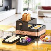 麵包機HX-5091多士爐全自動家用多功能早餐吐司烤面包機LX220V 全網最低價