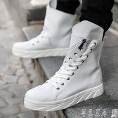 白色男高筒鞋韓版休閒板鞋英倫百搭潮男鞋子秋冬季中高筒靴子短靴 【時尚新品】