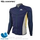 【零碼出清】AROPEC#3XL 男款 1mm 鈦元素 成人保暖游泳外套 深藍 VTS-LS-24M (恕不退換貨)