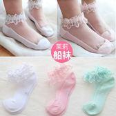 女童蕾絲襪 女童夏季透明水晶襪子兒童純棉船襪蕾絲花邊公主短襪 BBJH