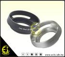 ES數位館 Olympus 17mm f2.8 14-42mm 1:3.5-5.6mm II 37mm 萊卡 金屬 遮光罩 太陽罩  EP2 E-PL1 E-PL2