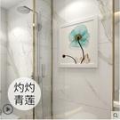 置物架 浴室折疊收納柜置物架衛生間衣服儲物柜神器廁所壁畫免打孔壁掛式 星河光年DF