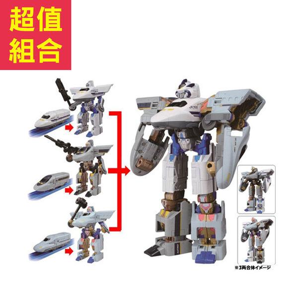 特價組合 PLARAIL 新幹線機器人大組合_TP84455+TP84456+TP84457
