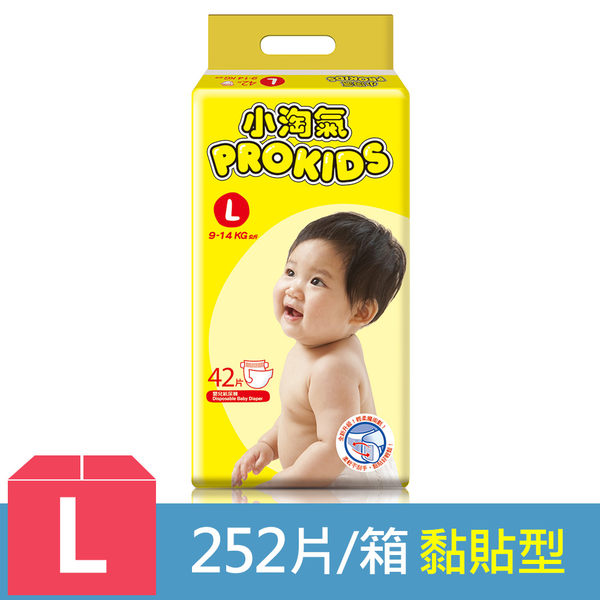 小淘氣 透氣 乾爽 紙尿褲 尿布 L (42片x6包/箱) - 永豐商店