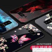 三星手機殼 三星s8/s9手機殼note8保s8 軟殼個性創意全包防摔plus硅膠玻璃女款潮牌 居優佳品