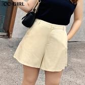 中大尺碼  西裝口袋短褲~共兩色 - 適XL~4L《 68248 》CC-GIRL