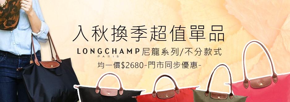milanbag-imagebillboard-f417xf4x0938x0330-m.jpg