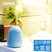 空氣加濕器迷你孕婦嬰兒家用靜音臥室小型usb辦公室用噴霧器限時八九折
