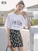 慕兔高腰小雛菊半身裙女夏季2020新款韓版碎花顯瘦包臀短裙a字裙 提拉米蘇