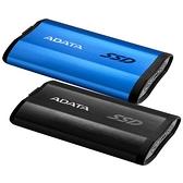 【免運費】A-DATA 威剛 SE800 1TB USB 3.2 Gen 2 外接式 固態硬碟 1T