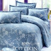 《竹漾》100%精梳棉雙人加大六件式床罩組-最後的救贖