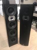 福利展示品特賣《名展音響》九成新~ Atlantic  FS 3200 LR 主聲道喇叭 /對