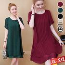 直線花紋圓領洋裝(3色)XL~5XL【2...