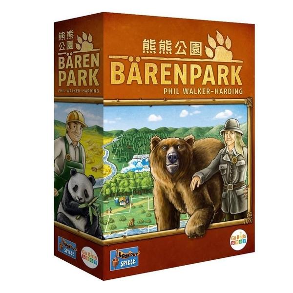 『高雄龐奇桌遊』熊熊公園 BarenPark 繁體中文版  ★正版桌上遊戲專賣店★