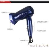 110V/220V雙電壓日本美國中國臺灣國外通用旅行吹風機便攜式吹風筒LXY4374【Rose中大尺碼】